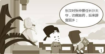 幼儿园冬至饺子卡通带文字图片