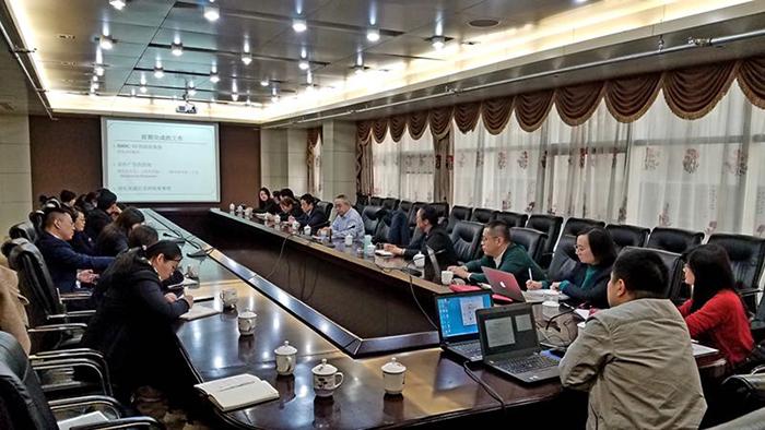 第十届国际药用菌大会第三次筹备会议在安惠举行